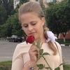 Ольга, 16, г.Белгород
