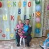 сергей, 37, г.Демидов