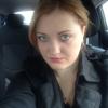 Анастасия, 27, г.Красково