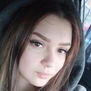 Марина Гиман 23 Новосибирск