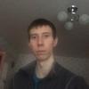 Валерий, 26, г.Бийск