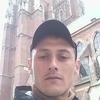кац, 26, г.Полтава