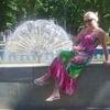 Елена, 33, г.Строитель