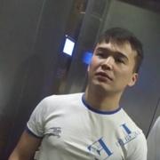 Мага 24 Москва