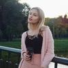 Анастасия, 23, г.Всеволожск
