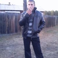 Дмитрий, 25 лет, Стрелец, Иркутск