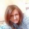Алена, 32, г.Новосибирск