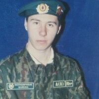 Сергей, 39 лет, Водолей, Чита