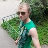 Ion, 23, г.Единцы