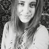 Кристина, 19, г.Котлас