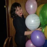 Елена, 46 лет, Близнецы, Новый Уренгой