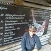 Юрий, 51, г.Лутугино
