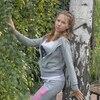 Anastasiya, 28, Mariinsky Posad