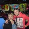 Наталья, 45, г.Трехгорный
