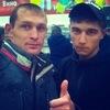 Местный, 28, г.Барнаул