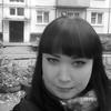 Margo, 28, г.Ульяновск