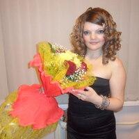Кристина, 30 лет, Телец, Волгоград