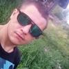 sergey Aleksandrovich, 23, Severouralsk