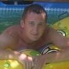 Cергей, 31, г.Гайворон