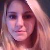 Светлана, 30, Добропілля