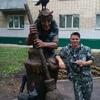 Евгений, 32, г.Сибай