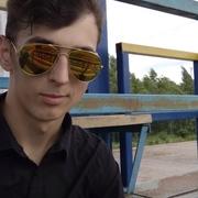 Anton 16 Дніпро́