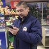 Sergey Ternoveckiy, 42, Netishyn