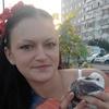 Виталия, 29, г.Кузнецовск