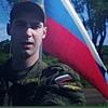 Виталик, 21, г.Находка (Приморский край)