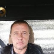 Алексей 40 Тотьма