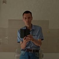 Вадим, 45 лет, Водолей, Николаев