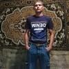 Денис, 33, г.Камень-Рыболов