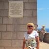 Катрин, 61, г.Таганрог