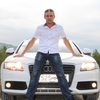 ВИТАЛИЙ, 37, г.Геленджик