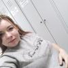 Екатерина, 20, г.Уфа