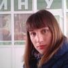 Инна, 27, г.Челябинск