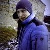 Sergey, 22, Чутове