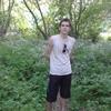 Ваня, 21, г.Луганск