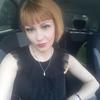 Настика, 32, г.Белгород