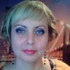 Татьяна, 36, г.Днепр