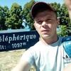 Костя, 36, г.Киев