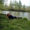 Natallia, 41, г.Острава