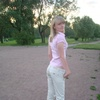 Ольга, 28, г.Коммунар