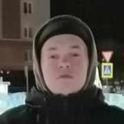 Эдуард 16 Стерлитамак