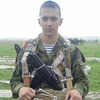 Вадим, 26, г.Борисовка