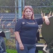Марина Маринина 47 Павловский Посад