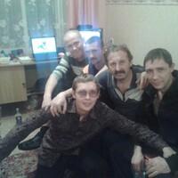 Александр, 32 года, Водолей, Томск
