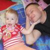 женя, 31, г.Гагарин