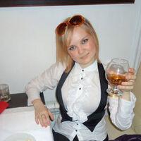Евгения, 33 года, Рыбы, Москва