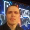 Pyotr, 43, Ust-Ilimsk